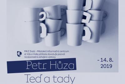 Petr Hůza
